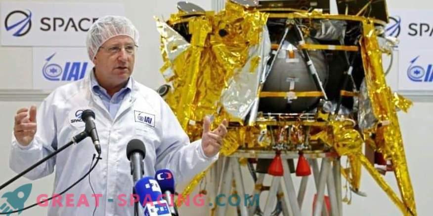 """Израелският космически кораб се готви да започне на Луната с """"пътник"""""""
