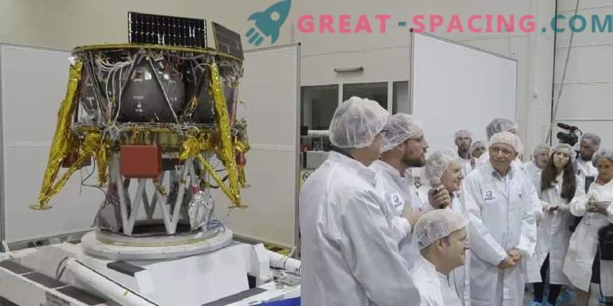 Стартирането на израелската лунна мисия беше отложено до 2019 г.