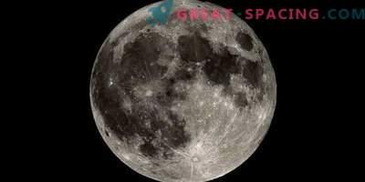 Япония планира да посети Луната