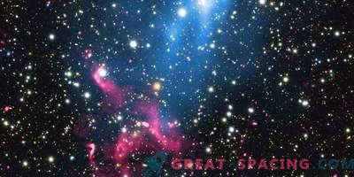 Черна дупка в обединените галактики