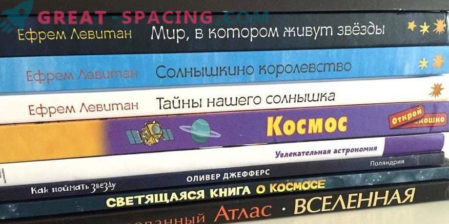 Expand your outlook with educational books