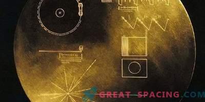 Можете да слушате записите, изпратени от извънземния живот на НАСА