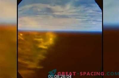 Орион. Вход в атмосферата на Земята: Видео