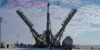 Защо планират да построят частен космодром в Нижегородския регион