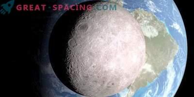 Какво е скрито на тъмната страна на луната