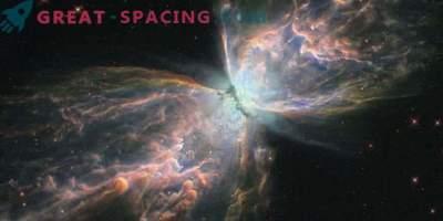 Нова технология за търсене на скрити звезди и планети