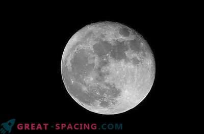 Луната има магнитно сърце
