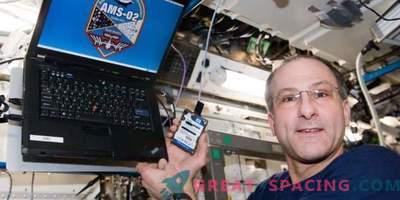 Пространството ще изпече телефона! Как могат космическите туристи да защитават личните си данни?