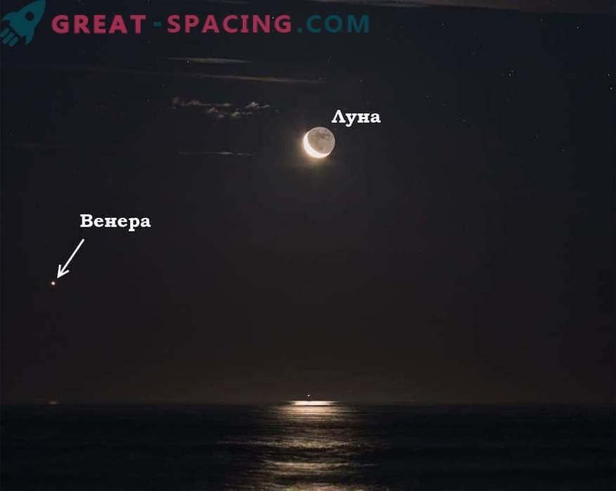 Астрономически календар за 2-3 май 2019 г.