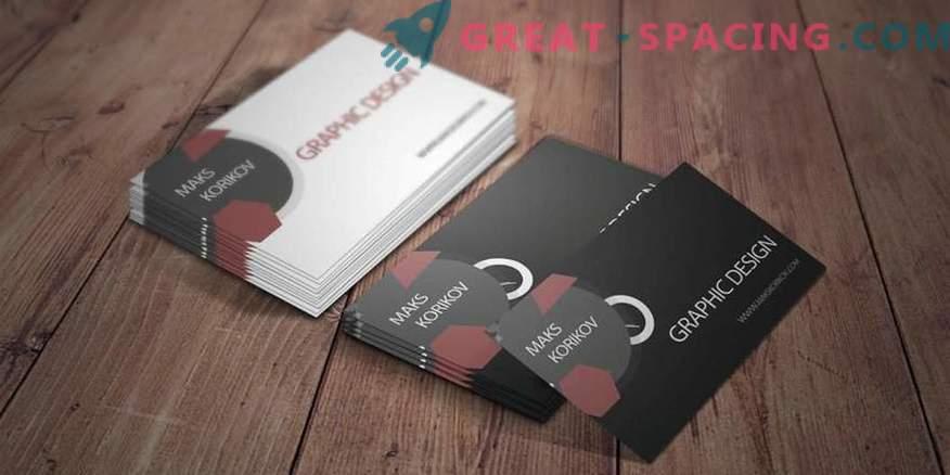 Визитни картички с високо качество