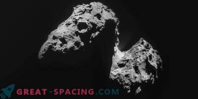 Мисията на кометите разкрива празнина в разбирането за формирането на планети