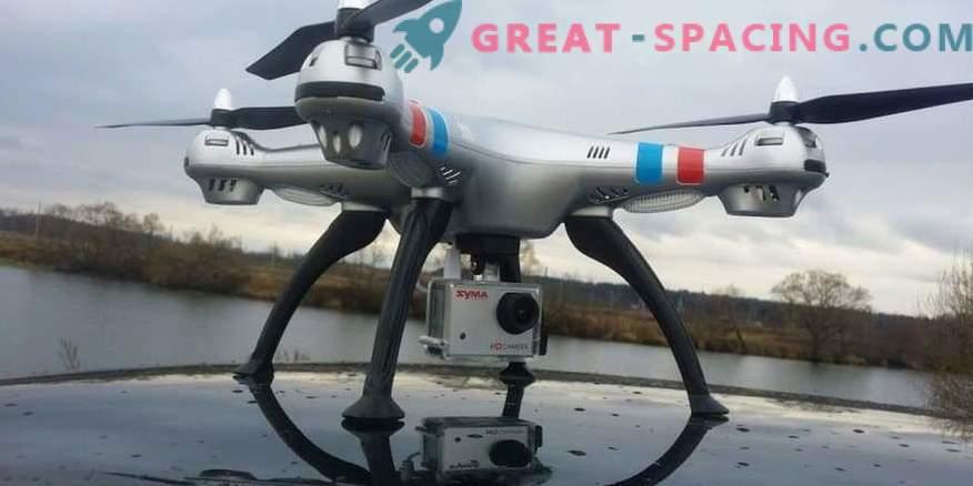 Моделна гама Quadcopter с камери