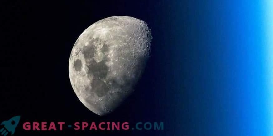 Снимки на космоса: Програма на Луната