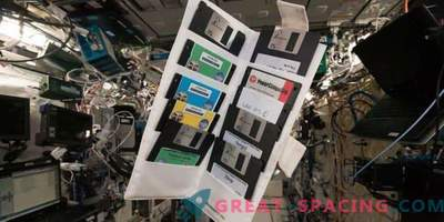 Стари дискети в забравеното шкафче на MKS