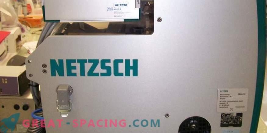 Оборудване Netzsch от ImportSnab - организация на всякаква сложност в хранителната и нефтохимическата промишленост