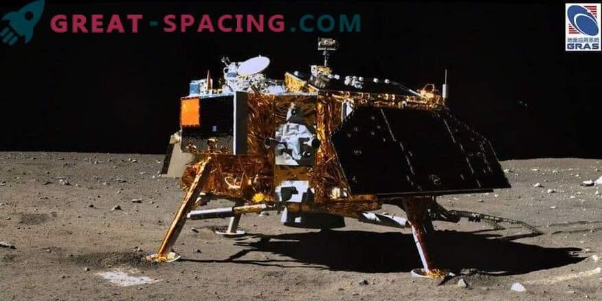 Китай отново се готви за лунната мисия да вземе извадка.