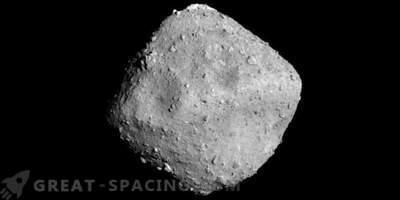 Космическият кораб се готви да стреля по астероид