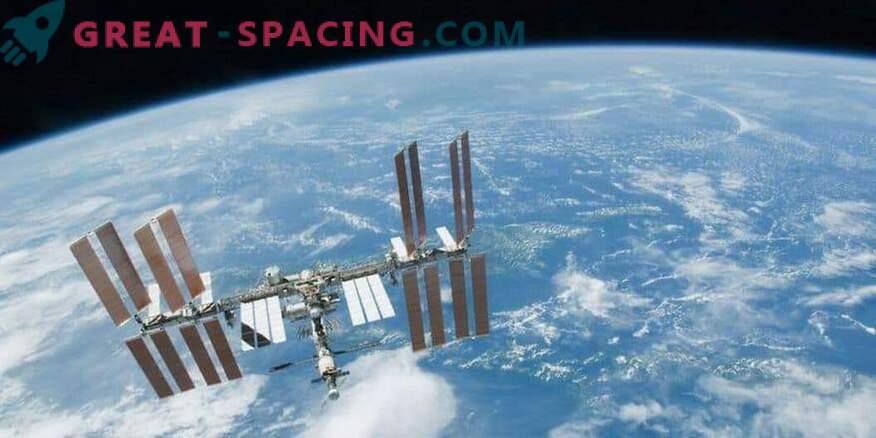 Японската компания планира да пусне в космоса сватбени сувенири.