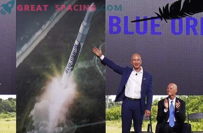 Основателят на Amazon Джеф Безос ще пусне космически ракети от Флорида.